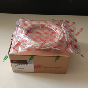 原裝英格索蘭_空壓機39586227溫度傳感器配件_現貨供應