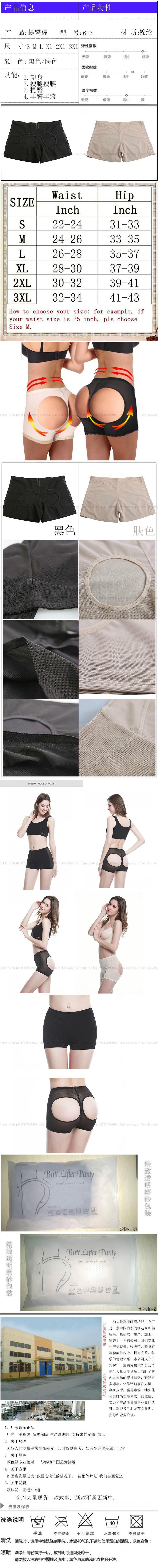 批发外贸爆款网纱无痕女士塑身美体内衣少女内裤露屁股提臀裤