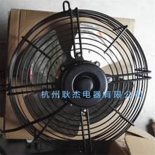 供应山东临沂大棚暖风机风机电机   冷干机风扇电机 干燥机风扇