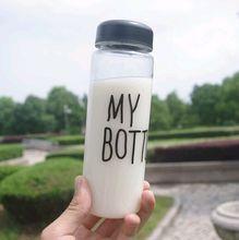 my bottle玻璃杯可爱便携水瓶学生创意花茶杯带盖防漏水杯女
