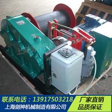 廠家直銷 8噸卷揚機 8噸 電動 電控卷揚機 上海劍神機械