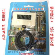 数显冲床电子计数器+磁感应开关+强?#30424;?#21487;取代拉动式机械计数器