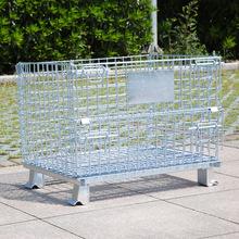 批发移动折叠仓储笼铁框铁笼定制不锈钢蝴蝶笼周转箱车间储物货架
