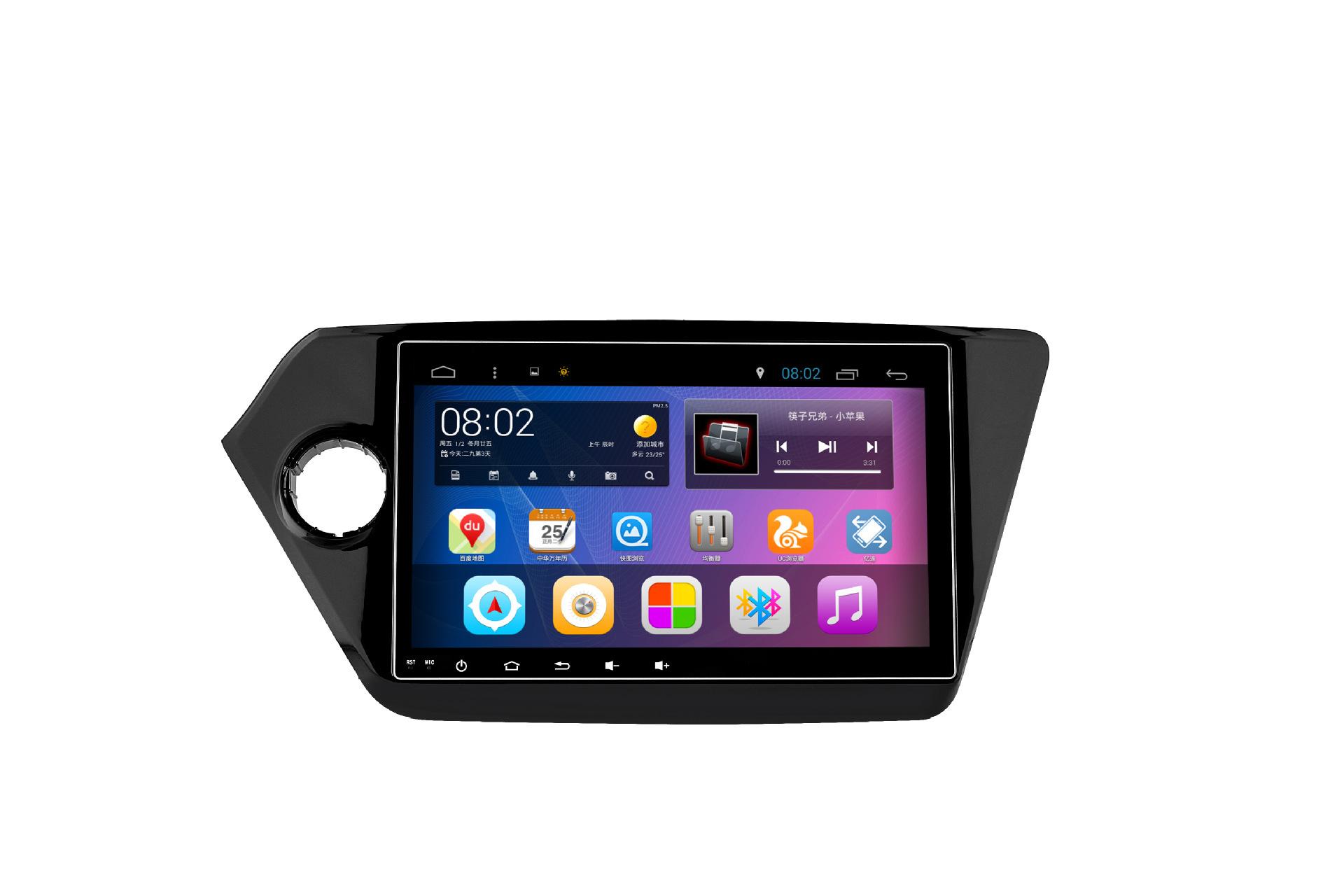 4G全网通2011款起亚K2安卓系统大屏9寸导航智能车载导航