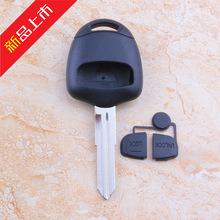 适用于三菱欧蓝德一体遥控器壳 汽车芯片鑰匙壳 专用改装替换右槽