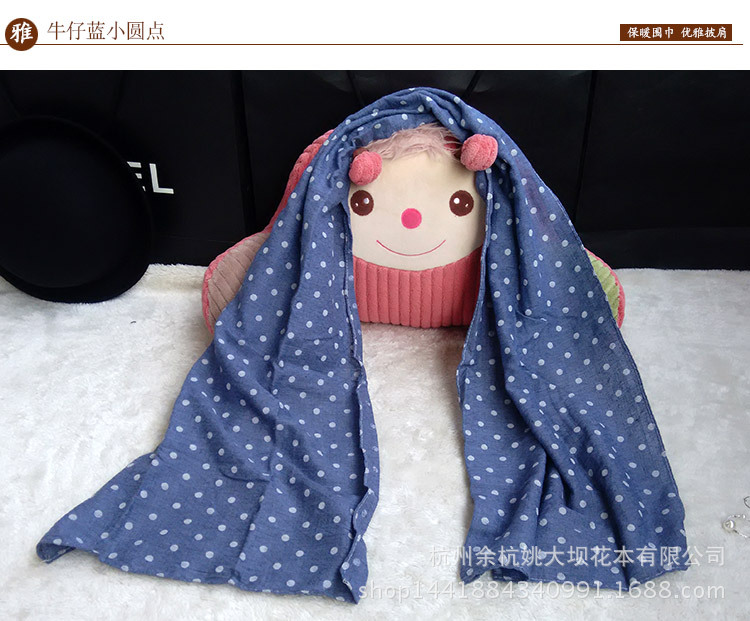 韩国秋冬新款儿童围巾棉麻男女童韩版糖果色小圆点围脖柔软口水巾