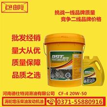 廢氣處理成套設備16E-162