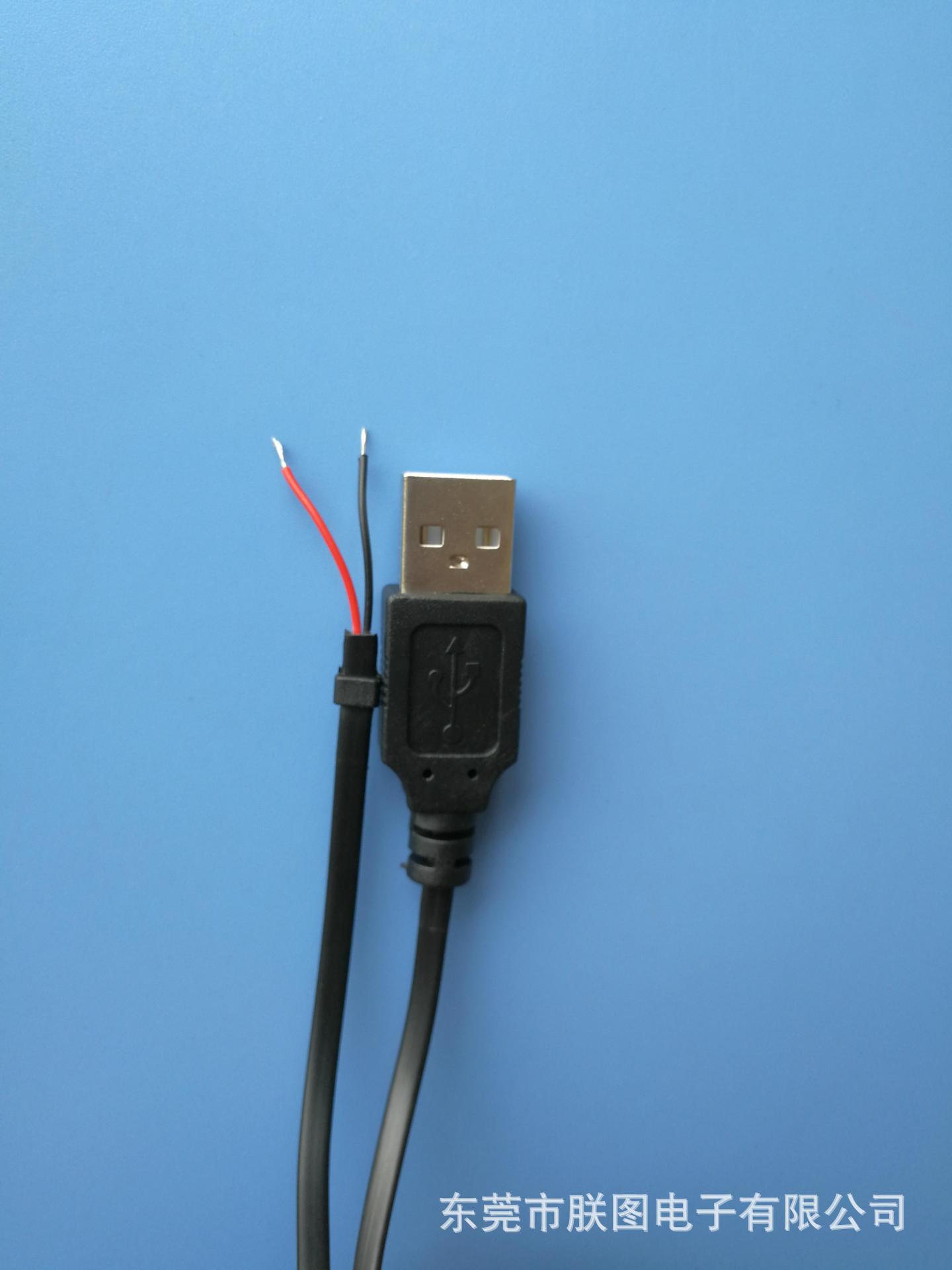 厂家直销成人情趣用品USB面条线加尾卡充电线电源连接线-