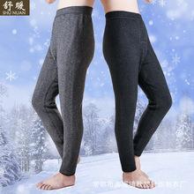 男士加厚羊绒裤护腰加绒修身保暖裤打底水貂绒羊毛裤批发代发