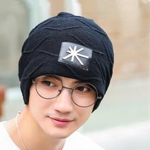男冬天加厚保暖毛线帽韩版潮户外冬季针织帽子男士护耳包头帽
