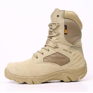 跨境专供新款高帮军靴,男作战靴,防水三角洲沙漠靴,登山靴 现货