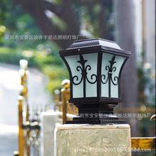 太阳能市电两用柱头灯门柱灯墙头灯大门围墙灯室外别墅庭院灯户