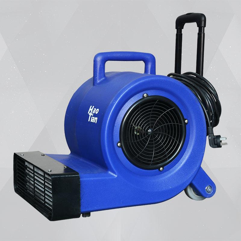 皓天大功率地面地毯电热吹风机拉杆式三速可调地面地板工地吹干机