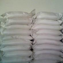 供应进口硼酸,进口俄罗斯/智利硼酸