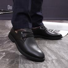 批发中老年男鞋爸爸鞋中年男士透气休闲皮鞋真皮一件代发软底皮鞋