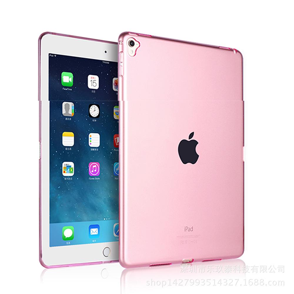ipadpro tpu保护套9.7寸工厂现货批发iPad保护套mini清水套保护壳