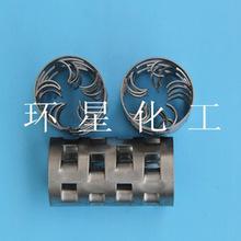 不锈钢鲍尔环填料 DN16-DN100金属鲍尔环