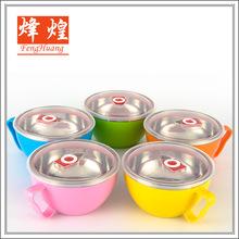 泡面杯不锈钢 便当盒 保温饭盒 彩色保鲜碗塑料密封盖 带?#24039;?#25289;碗