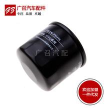 廠家直銷比亞迪F0機油濾芯 F0機油濾清器 機油格保養配件