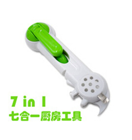 7in1开罐器 小工具 <font color=red>外贸</font>出口 多功能<font color=red>厨房</font><font color=red>用品</font> 7合1多用开瓶器