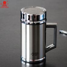 富光保温杯带把手泡茶杯过滤网商务不锈钢水杯男女士办公杯子定制