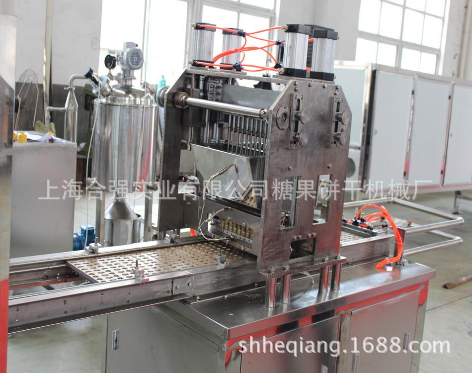 GD50实验室糖果浇注机(生产线)