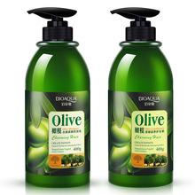 泊泉雅橄榄洗发水护发素洗护套装 组合止痒清爽控油组合套装代销