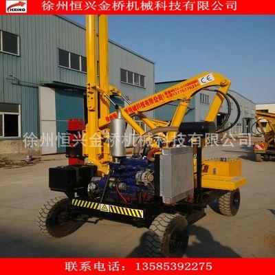 360高速公路打桩机 小型液压钻孔机 徐州恒兴护栏打拔桩机图片