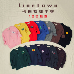 Every day, custom children's clothing autumn new sweater cardigan coat knitted cotton line in children Spot