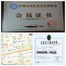 散货拼箱从北京/湖北/天津/河南发货到乌兰巴托 一达通报关
