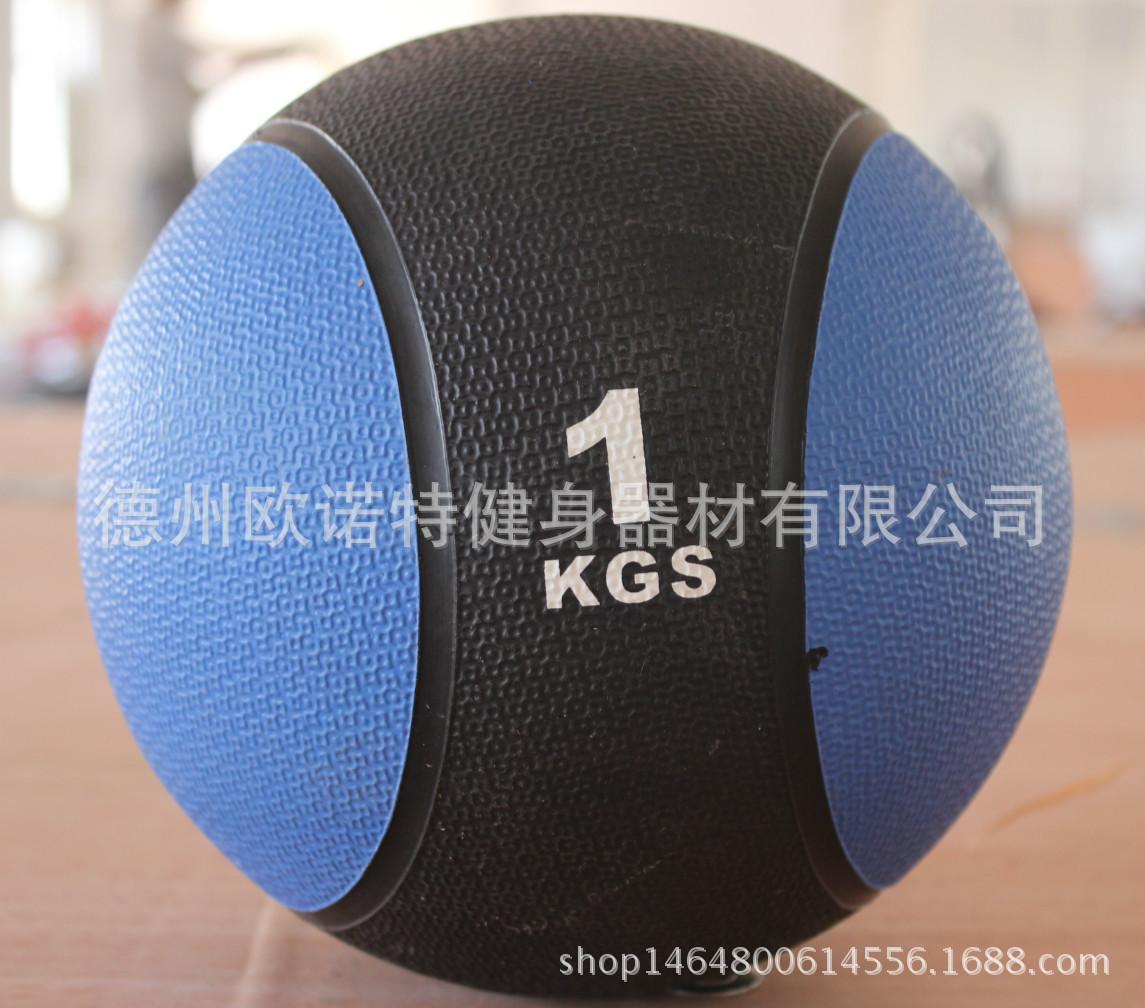 橡胶康复器材重力球健身器材瑜伽球实心药球厂家批发健身实心球