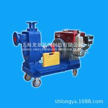 供应200ZX400-32白钢抽水自吸泵 2级能耗补压自吸泵机组