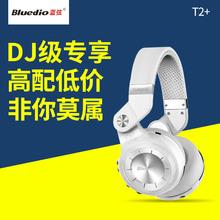 跨境 Bluedio/蓝弦 T2+插卡头戴式蓝牙耳机5.0无线耳麦重低音