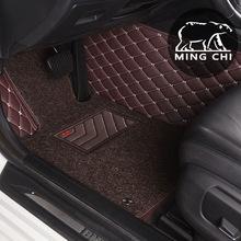 一件代发专车专用汽车地毯脚垫专车定制全大包围丝圈汽车脚垫