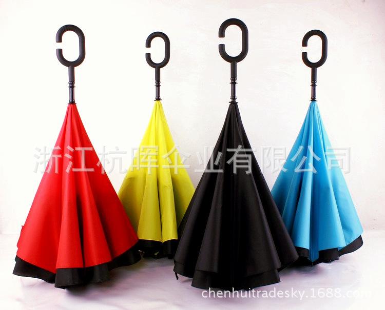 反向伞双层免持式创意个性长柄防晒汽车晴雨伞韩国女男士广告定制