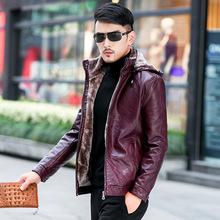 2018新款加绒男式皮衣休闲连帽冬季青年加厚pu皮夹克保暖男士外套