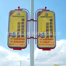 带面板铝合金开启式灯笼形路灯灯杆灯箱 电线杆广告牌换画方便图片