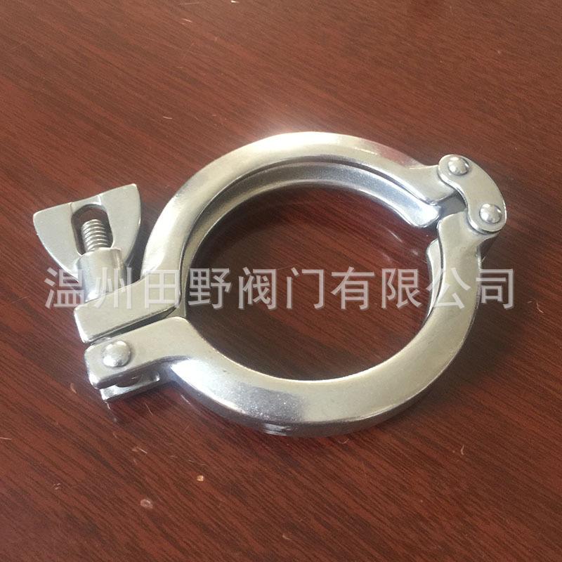 供应TC卡箍不锈钢精铸双销卡箍双铆钉卡箍304材质