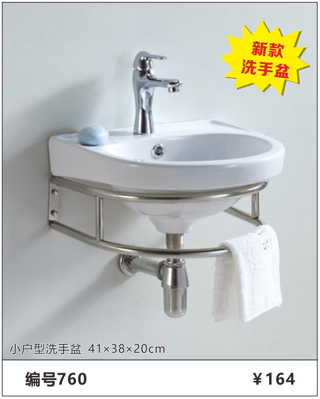 河源东晨电器|卫浴 浴室柜 柜式洗手盆 洗脸盆套装 柜子镜子套装图片