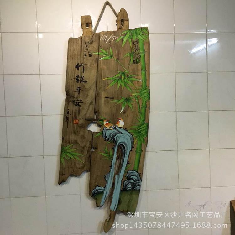 风化木板画创意挂件茶楼会所装饰画原生态装饰画2016 ...