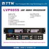 LVP605S HD switcher,LED HD video image processor