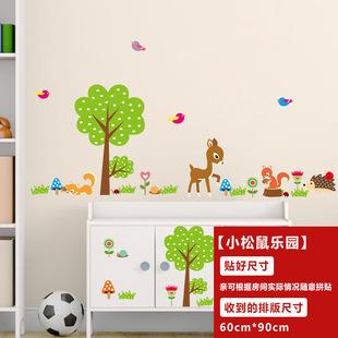 新款外贸卡通动物城墙贴儿童房装饰画卧室幼儿园墙贴纸贴画批发