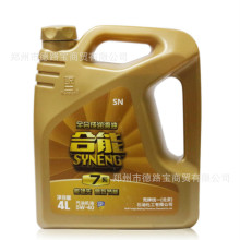 热稳定剂DF0-8516
