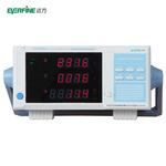 杭州远方深圳代理优价出售功率计PF9901智能电量测量仪(20A)