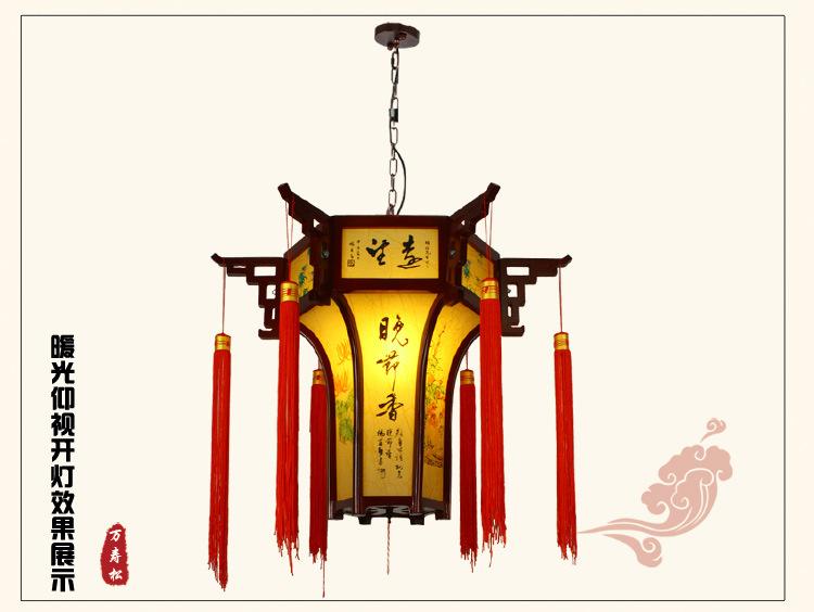 手绘图木雕吊灯 茶楼灯具 古典羊皮吊灯阳台灯笼中式仿古吊灯