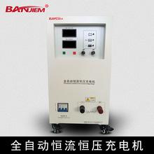 廠家熱銷電動娛樂設備充電機KZA-60A110V150V可調高效快速充電機