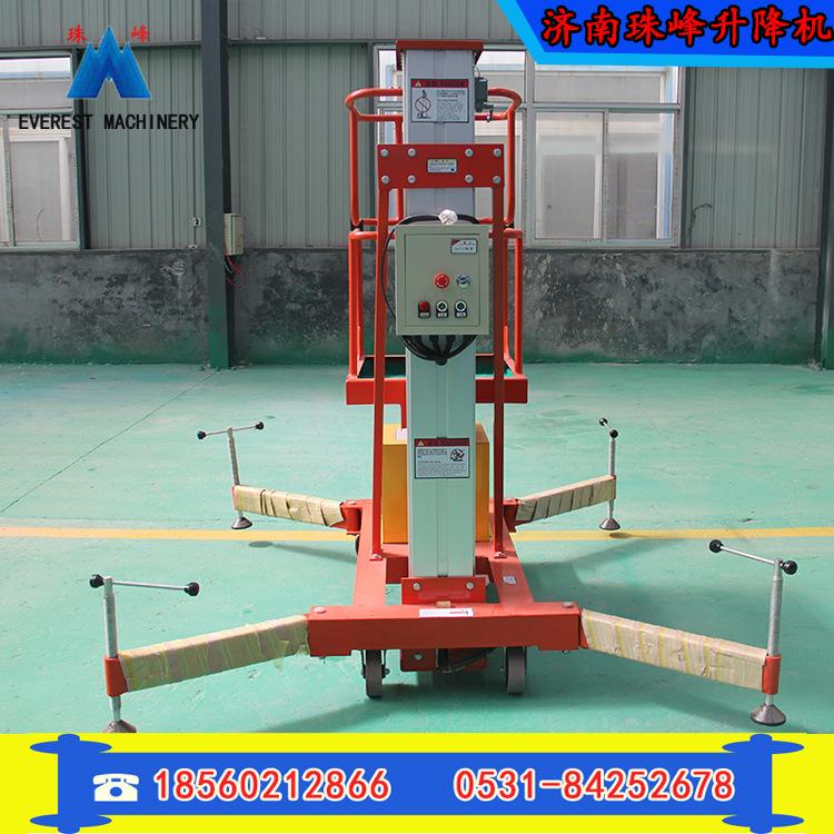 济南珠峰之铝合金升降机图片 简介定制产品图片