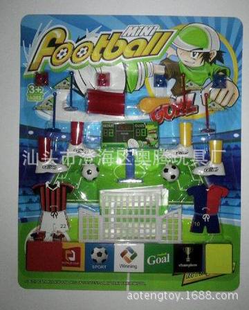 手指足球玩具 歡樂聚嗨 足球之戰 桌面游戲 活動手指玩具