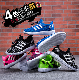 2016 spring new shoes flying shoes woven brand sports shoes, children's shoes net summer children's shoes wholes