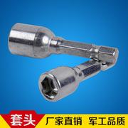 【厂家直销】现货国标燕尾套筒 高强度镀锌碳钢M8-M10钻尾丝套头